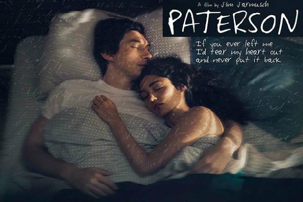 Paterson1_il frullato 15_magazzino26 blog