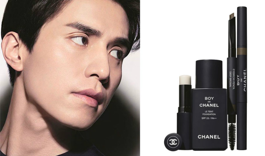 1-LeeDongWook_make up Blog uomo_Magazzino26